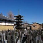 雑司ヶ谷霊園と中野のお寺へ。ご納骨と彫刻の下準備等へ。