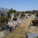 小平霊園にお墓じまいの現地確認、多磨霊園にてお墓の完成確認へ
