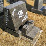 ご実家のお墓を継承されるにあたり、文字彫刻のし直し等をお手伝いいたしました。都立八王子霊園にて